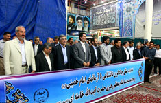 تجدید میثاق جهادگران دانشگاهی با آرمان های امام راحل