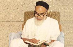 معارف قرآن در بیان امام خمینی