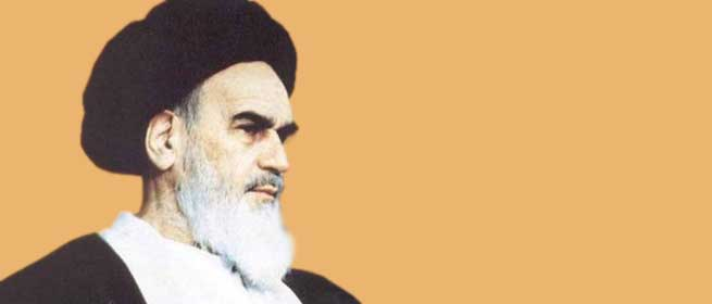 امام خمینی و نگاهی به آرمان صلح جهانی