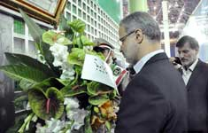 تجدید میثاق مسئولان وزارت تعاون با آرمان های امام خمینی(س)