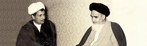 هاشمی رفسنجانی و بازخوانی نظریه ولایت فقیه از منظر امام خمینی