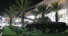 حسینیه جماران در باغ موزه دفاع مقدس