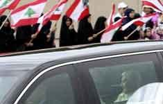 جالب ترین صحنه هایی که پاپ در بیروت دید