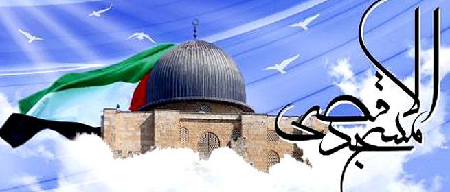 نگاهی به قضیه فلسطین از دیدگاه امام خمینى(س)