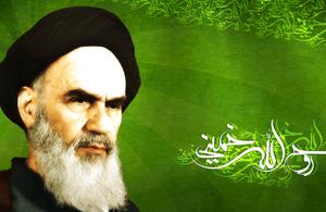 نگاهی اجمالی به مفهوم آزادی از منظر امام خمینی