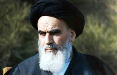 مبانی استقلال از منظر امام خمینی(س)