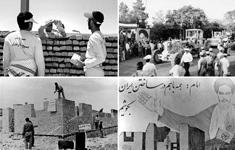پیام 9 ماده ای امام برای بازسازی و سازندگی کشور