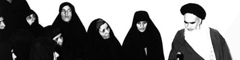 پاسخ امام به استفتاء بانوان درباره حق طلاق