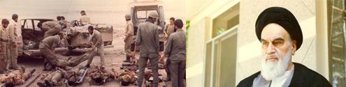 نخستین واکنش حضرت امام(س) به تجاوز عراق به خاک ایران