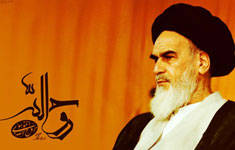 اسلام شیعی و ایدئولوژی انقلابی امام خمینی (س)
