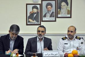 برگزاری دومین جلسه ستاد مرکزی بزرگداشت امام خمینی(س)