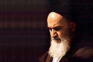 نگاهی به اندیشه امام خمینی