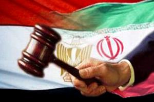 قطع رابطه ایران با مصر