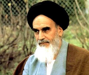 دانشگاه مستقل از منظر امام خمینی