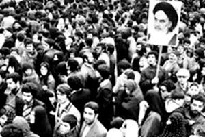 انقلاب و مسائل داخلى کشور