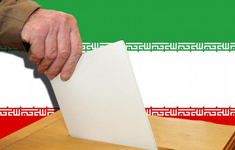 اولین انتخابات ریاست جمهوری ایران چگونه برگزار شد