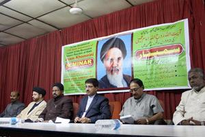 همایش بررسی ابعاد شخصیتی امام خمینی در حیدر آباد