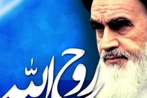 سینما از منظر امام خمینی(ره)