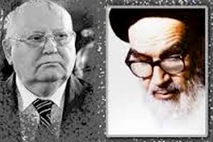 تحلیل نامه امام به گورباچف