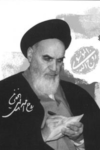 نگاهی گذرا به کتابشناسی امام خمینی