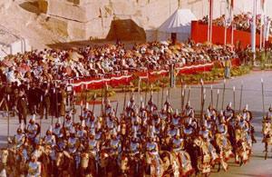 جشن هاى 2500 ساله شاهنشاهى