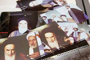 موسسه تنظیم و نشر آثار امام خمینی