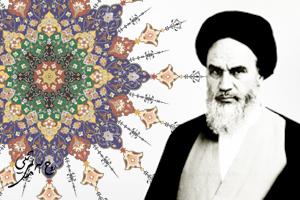 رابطه اخلاق و سیاست در اندیشه امام خمینی