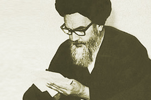 لایحه ای که امام را بشدت عصبانی کرد