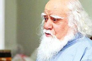 محمدرضا حکیمی