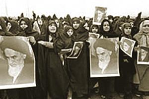 نهضت زنان در انقلاب اسلامی ایران