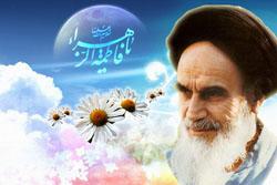 حضرت فاطمه زهرا (س) الگوی زن مسلمان
