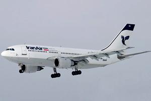 هواپیمای چارتر و بلیت نیم بها برای زائران خارجی