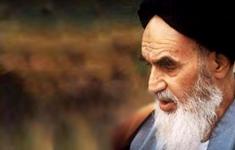 نگاه امام خمینی