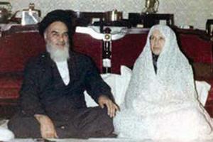 امام خمینی و همسرشان