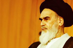 روز ارتش از سوی حضرت امام خمینی