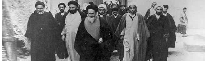امام خمینی در عراق