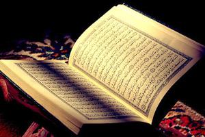 انسان و آزادی در قرآن