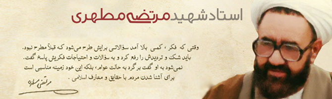 http://statics.imam-khomeini.ir/UserFiles/fa/Images/News/2013/74_Untitled-7.jpg