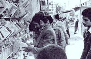 دیدارهای امام با مسئولین نشریات کیهان و سروش
