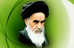 دیدگاه امام خمینی درباره ی قانون اساسی مشروطه چه بود؟