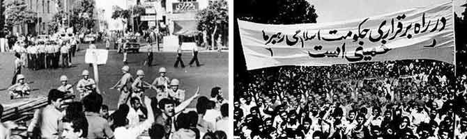 حوادث ایران در روزهای نخست حضور امام در فرانسه