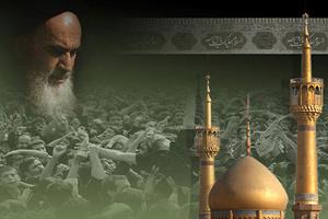 برنامه های سالروز بزرگداشت امام خمینی
