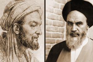 امام خمینی و ابن سینا