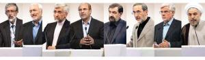 ملاک های کارآمدی رئیس جمهور از دیدگاه امام خمینی(س)
