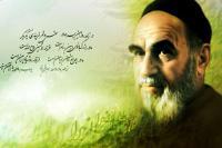 پدرم بعد از انقلاب ایران شیفته امام خمینی(س) شده بود