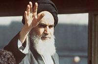مبانی فقهی انقلاب اسلامی در اندیشه امام خمینی(س)/بخش دوم