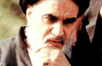 مبانی فقهی انقلاب اسلامی در اندیشه امام خمینی(س)/بخش اول