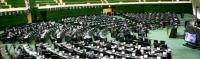 امام خمینی خطاب به مجلس: طرح هایی که مربوط به عمران و رفاه حال ملت ومستضعفین است با سرعت تصویب کنید