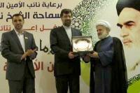 برگزاری مسابقه «امام خمینی؛ اصولگرایی و نوگرایی» در لبنان