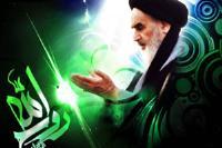تجلیل مسئولان افغانی از شخصیت امام خمینی